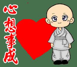 Little young monk part3 sticker #9380477