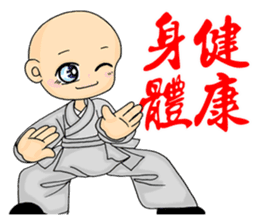 Little young monk part3 sticker #9380478