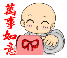 Little young monk part3 sticker #9380479