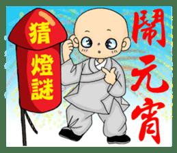 Little young monk part3 sticker #9380480