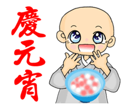Little young monk part3 sticker #9380481