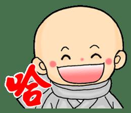 Little young monk part3 sticker #9380484