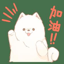 WeatherWea-Pomeranian's days. sticker #9382913