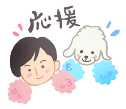 Toy Poodle and girl sticker #9385744