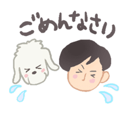 Toy Poodle and girl sticker #9385745