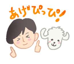 Toy Poodle and girl sticker #9385755
