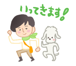 Toy Poodle and girl sticker #9385760