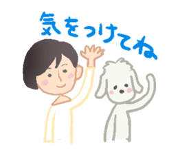Toy Poodle and girl sticker #9385763