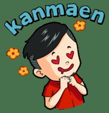 Momo Si Anak Kekinian sticker #9390366