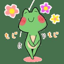 Frog KEROYAN Sticker -BASIC- sticker #9391507