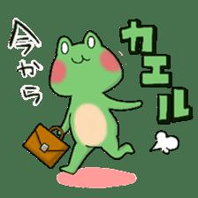 Frog KEROYAN Sticker -BASIC- sticker #9391508