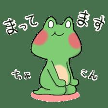 Frog KEROYAN Sticker -BASIC- sticker #9391509