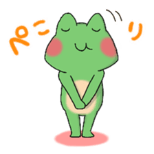 Frog KEROYAN Sticker -BASIC- sticker #9391511