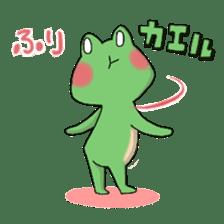 Frog KEROYAN Sticker -BASIC- sticker #9391542