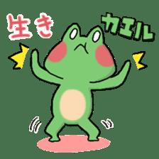 Frog KEROYAN Sticker -BASIC- sticker #9391543