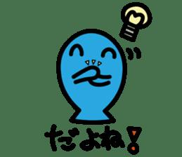 Kawaii Fish (Sakana) sticker #9395307