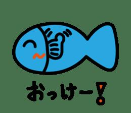 Kawaii Fish (Sakana) sticker #9395317