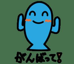 Kawaii Fish (Sakana) sticker #9395322