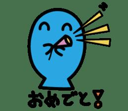 Kawaii Fish (Sakana) sticker #9395334