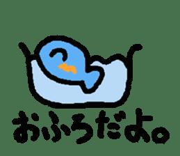 Kawaii Fish (Sakana) sticker #9395338
