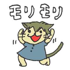 momo the kitty 2