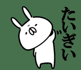 Yamaguchi dialect white rabbit sticker #9404625