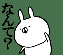 Yamaguchi dialect white rabbit sticker #9404627