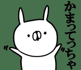 Yamaguchi dialect white rabbit sticker #9404628