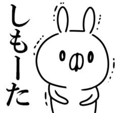 Yamaguchi dialect white rabbit sticker #9404629