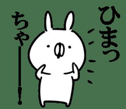Yamaguchi dialect white rabbit sticker #9404632