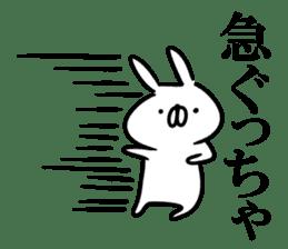 Yamaguchi dialect white rabbit sticker #9404634
