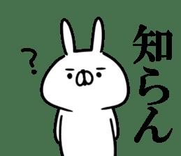 Yamaguchi dialect white rabbit sticker #9404636