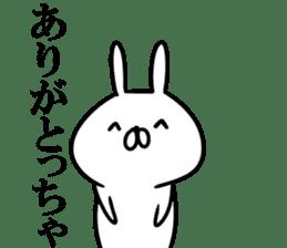 Yamaguchi dialect white rabbit sticker #9404638