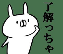 Yamaguchi dialect white rabbit sticker #9404639