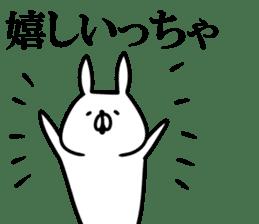Yamaguchi dialect white rabbit sticker #9404643
