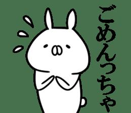 Yamaguchi dialect white rabbit sticker #9404646