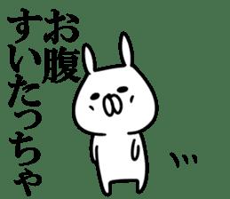 Yamaguchi dialect white rabbit sticker #9404648