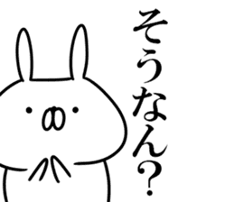 Yamaguchi dialect white rabbit sticker #9404650