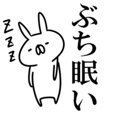 Yamaguchi dialect white rabbit sticker #9404652