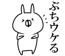 Yamaguchi dialect white rabbit sticker #9404653