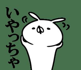 Yamaguchi dialect white rabbit sticker #9404657