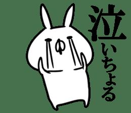 Yamaguchi dialect white rabbit sticker #9404658