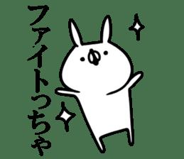 Yamaguchi dialect white rabbit sticker #9404659