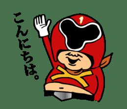 cross fm DENKATSU-GER! sticker #9410104