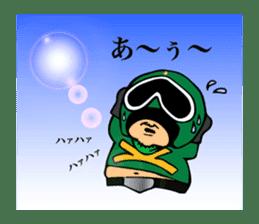 cross fm DENKATSU-GER! sticker #9410105