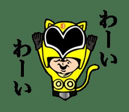 cross fm DENKATSU-GER! sticker #9410107