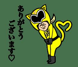 cross fm DENKATSU-GER! sticker #9410110