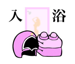 cross fm DENKATSU-GER! sticker #9410112