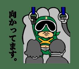 cross fm DENKATSU-GER! sticker #9410114