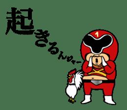 cross fm DENKATSU-GER! sticker #9410115
